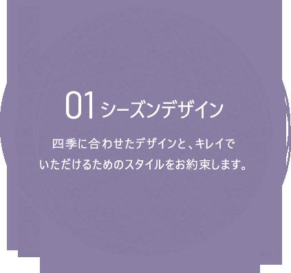 concept data 01