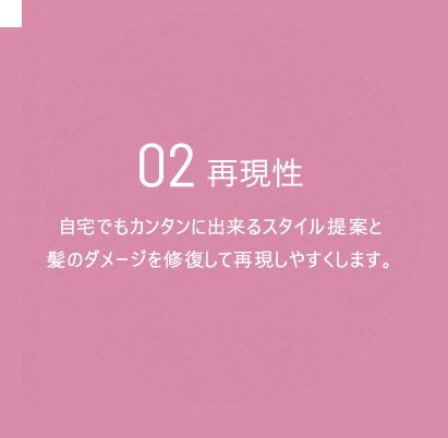concept data 02