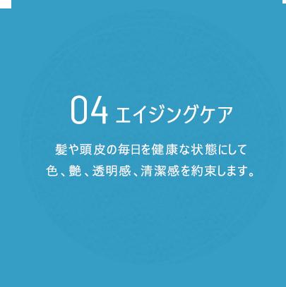 concept data 04